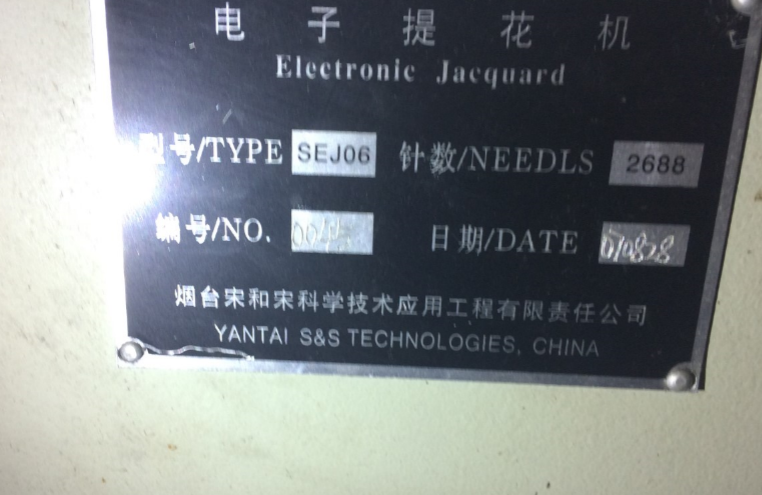 Sale for Chinese S&S Brand Jacuqard